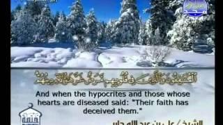 الجزء 10 الربع 1 :الشيخ علي عيد الله جابر رحمه الله