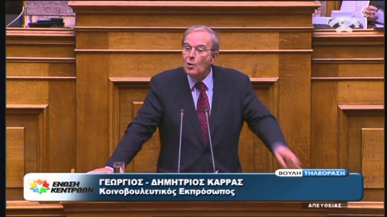 Γ.Καρράς(Κοινοβ.Εκπρόσωπος ΕΝΩΣΗ ΚΕΝΤΡΩΩΝ)(Μεταρρύθμιση Ασφαλιστικού-Συνταξιοδοτικού)(07/05/2016)