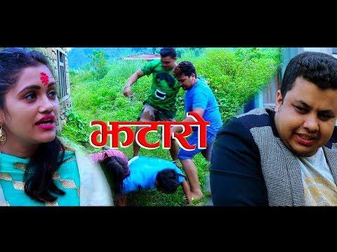 (Nepali Comedy Serial || झटारो || Jhataro || Episode 19 || 20, Sept, 2018 - Duration: 17 minutes.)