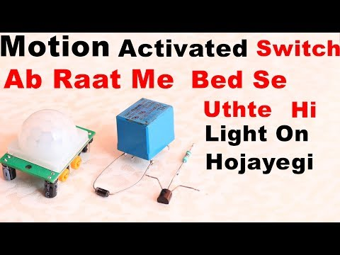 Ab Raat Me Uthte hi light on ho jayegi | How to make Motion Activated Switch