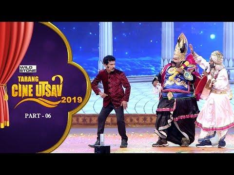 Tarang Cine Utsav 2019  - Part 06  | Tarang TV