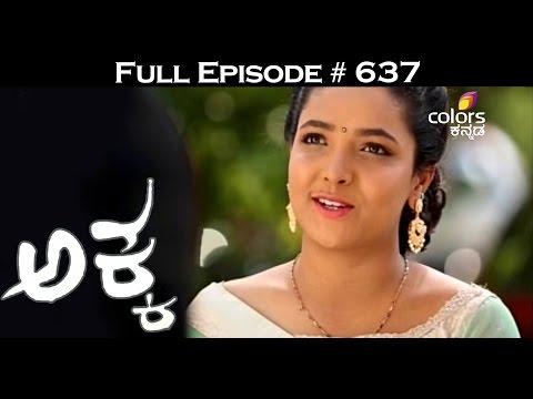 Akka--16th-May-2016--ಅಕ್ಕ--Full-Episode