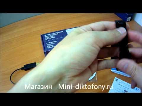 Диктофон Edic-mini LED S51 (видео)