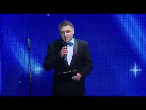 Олег кузин стриптиз