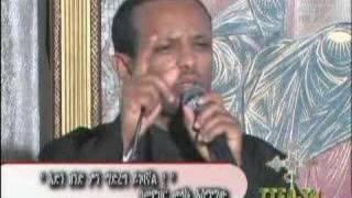 Ethiopian Orthodox Tewahedo Church Bible Preaching On TTEOTV