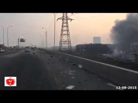 unico filmato amatoriale dell'esplosione in cina a tianjin binhai