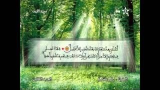 Recitation of the Sheikh Rachid belasheyyah تلاوة مميزة للمقرئ رشيد بلعشية الحزب 30