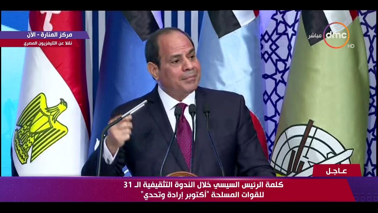 الرئيس السيسي : لولا 2011 لكان هناك اتفاق أفضل بشأن سد النهضة