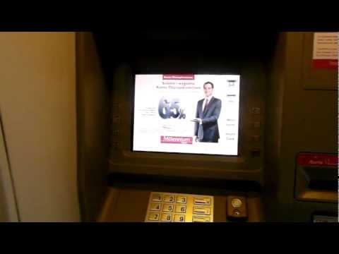 wyp?ata  w bankomacie karta Banners Broker
