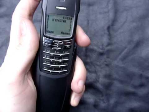 Nokia 8910 Black