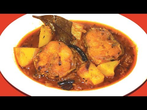 Video Aar Macher Kosha - Authentic Bengali Spicy Delicious Aar Fish Recipe download in MP3, 3GP, MP4, WEBM, AVI, FLV January 2017
