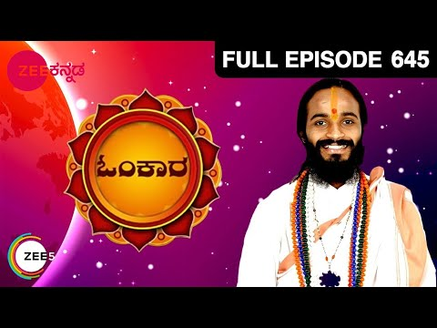 Omkara - Episode 645 - April 24  2014 24 April 2014 01 PM