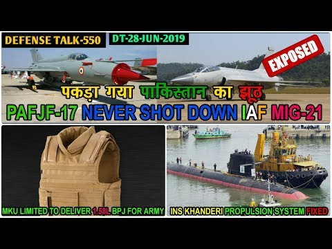 Today's Latest Indian Defence News/Indian...