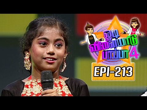Odi-Vilayadu-Pappa-Season-4-Epi-213-Jhanvi-Dance-Show-10-05-2016