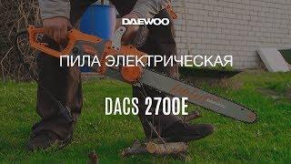Электропила Daewoo DACS 2700E – Обзор, Сборка, Запуск, в Работе