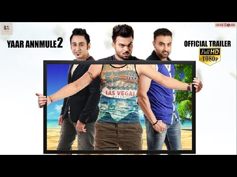 Yaar Annmulle 2 - OFFICIAL TRAILER | Releasing 06 Jan 2017 |  Latest Punjabi Movie