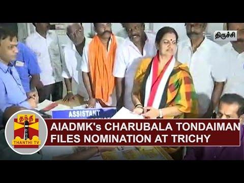 AIADMKs-Charubala-Tondaiman-files-nomination-for-Civic-Polls-at-Trichy-Thanthi-TV