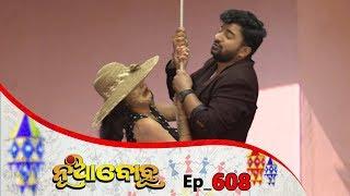 Nua Bohu   Full Ep 608   28th June 2019   Odia Serial – TarangTV