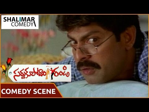 Video Sardukupodam Randi Movie || Jagapathi Babu And Soundarya Comedy Scene || Shalimar Comedy download in MP3, 3GP, MP4, WEBM, AVI, FLV January 2017