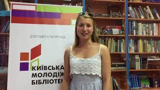 Флешмоб «Я живу в Україні» до Дня Незалежності України