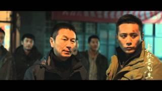 Saving Mr. Wu Theme Song《小丑》Andy Lau
