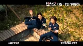 Nonton  Movie 2012  Han Hyo Joo And Go Soo   Love 911 Trailer Iv Film Subtitle Indonesia Streaming Movie Download