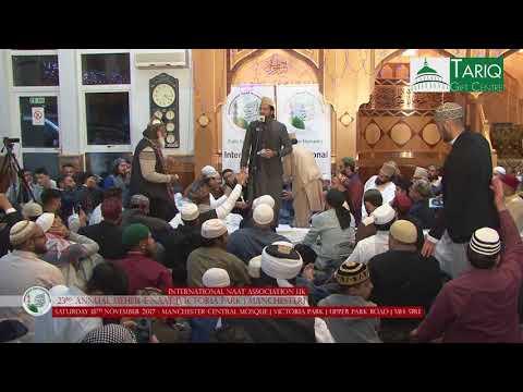 Tasleem Ahmad Sabri [Part 2] - 23rd Mehfil-e-Naat [Manchester] 2017