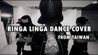 訂閱頻道有趣影片不漏接▻▻ http://ppt.cc/4J_u TPD 舞蹈團隊作品集▻▻http://goo.gl/zPF4ja 這首最新的舞曲RINGA LINGA 是由紐...