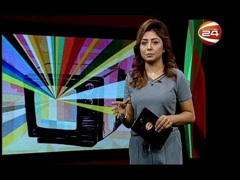 বিনোদনের খবর | কালারস 24 (Colors 24) | 24 August 2019