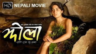 Nonton Nepali Movie Jhola   Making Video   Behind The Scene   Glamour Nepal Film Subtitle Indonesia Streaming Movie Download