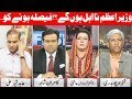On The Front with Kamran Shahid - 18 July 2017 - Dunya News