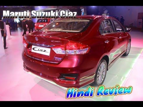 All New Maruti Ciaz DDiS and Petrol Engine Review in Hindi