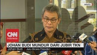 Video Johan Budi Mundur dari Jubir TKN Jokowi-Ma'ruf MP3, 3GP, MP4, WEBM, AVI, FLV September 2018