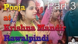 Rawalpindi Pakistan  city images : Pakistani Hindus: Krishna Mandir Rawalpindi Pakistan part 3