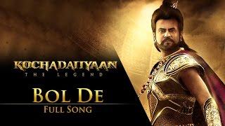 Nonton Bol De  Video Song    Kochadaiiyaan   The Legend Film Subtitle Indonesia Streaming Movie Download