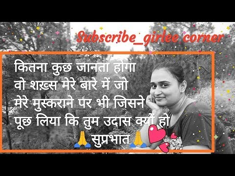 Good quotes - सुविचार हिंदी मे Sunday Special Good morning Wishes /positive quotes/good thoughts/suvichar hindi 11