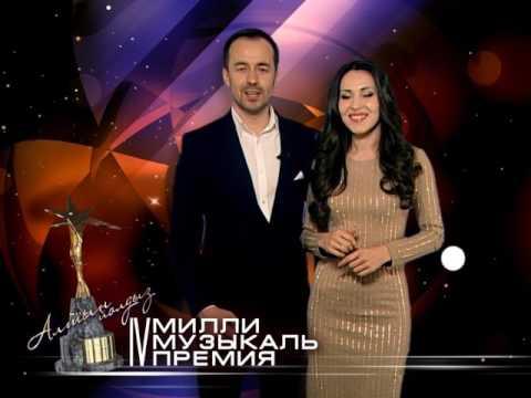 """Национальная музыкальная премия """"Болгар радиосы"""" - это ваш выбор!  Гүзәлем и Салават Миннеханов"""