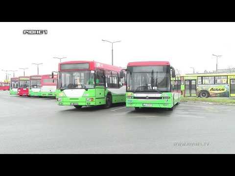 Європейський вибір Рівненщини: транспортна система [ВІДЕО]