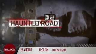 Nonton Haunted Road Film Subtitle Indonesia Streaming Movie Download