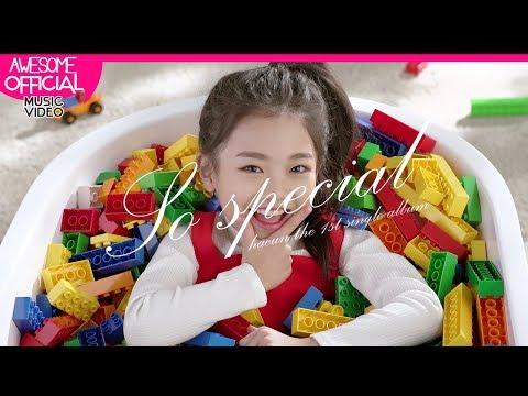"""나하은 (Na Haeun) - """"So Special"""" OFFICIAL M/V - Thời lượng: 3:19."""