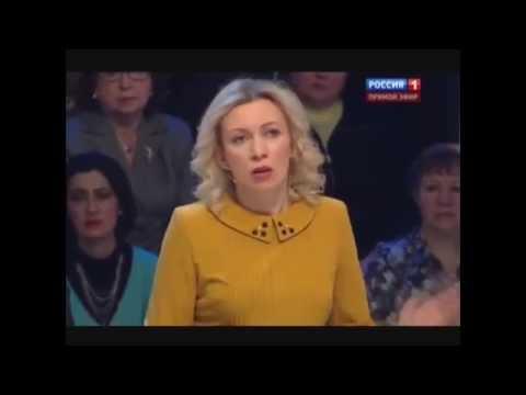 Мария Захарова построила майданутых