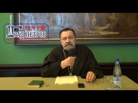 Предания, сформировавшие Писания Нового Завета