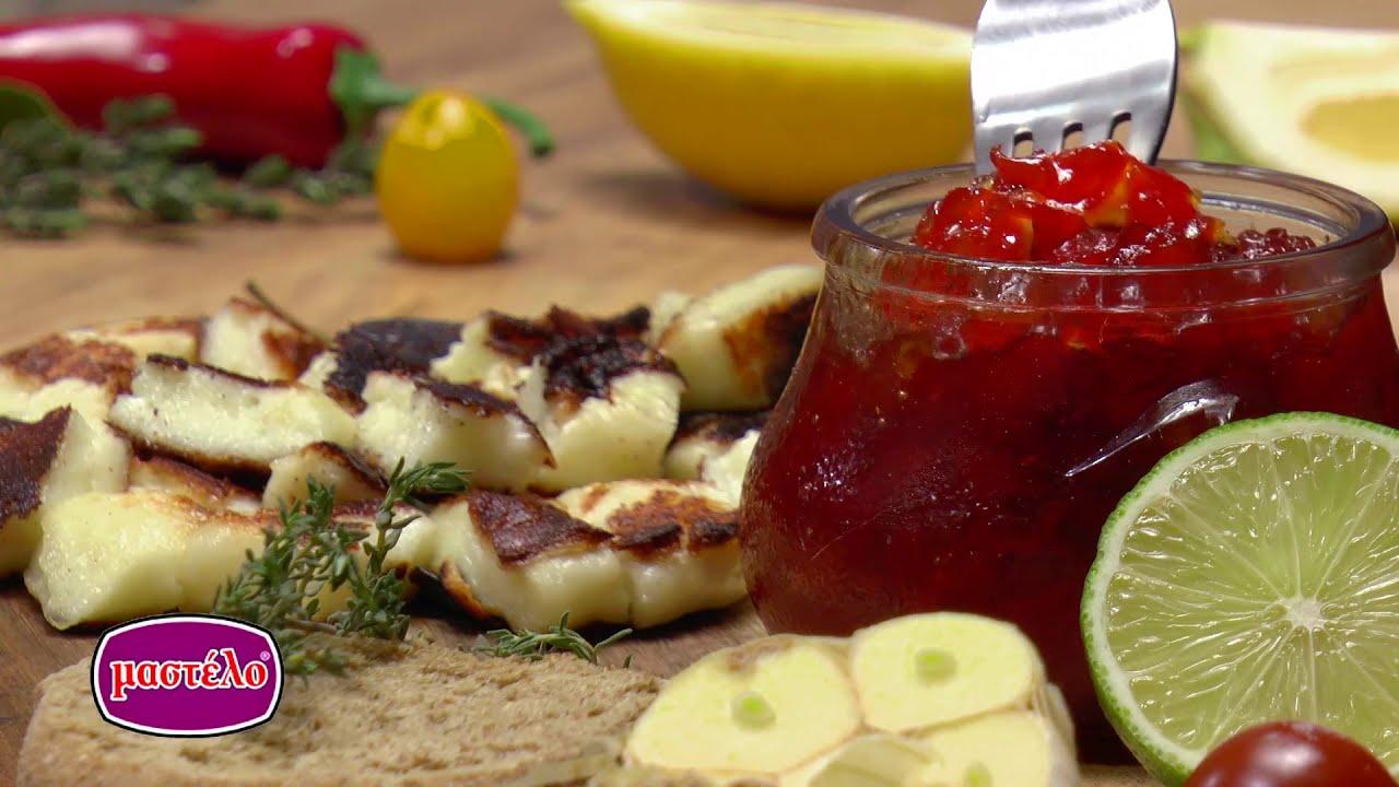 Μαστέλο® με λικέρ μαστίχας και μαρμελάδα κόκκινης πιπεριάς