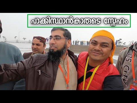 Indian Vlogger visiting Gurdwara Darbar Sahib Kartarpur, Pakistan Food, Market etc, EP #3