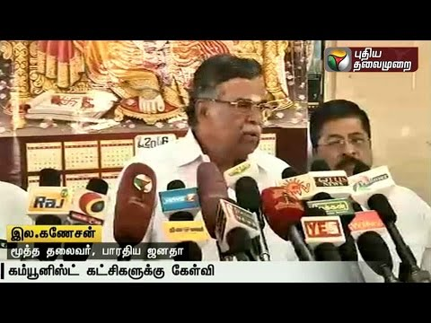 Ila-Ganesan-questions-about-existence-of-communists-in-Peoples-Welfare-Alliance