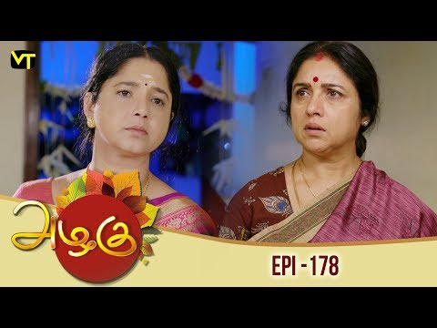 Azhagu - Tamil Serial | அழகு | Episode 178 | Sun TV Serials |  20 June 2018 | Revathy | Vision Time