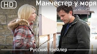 Nonton                                 Manchester By The Sea  2016                                 1080p  Film Subtitle Indonesia Streaming Movie Download