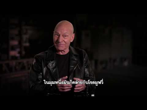 Logan - Patrick Stewart Interview (ซับไทย)
