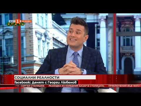 Радосвет Радев: Работещо електронно правителство ще е чудесен жест към бизнеса