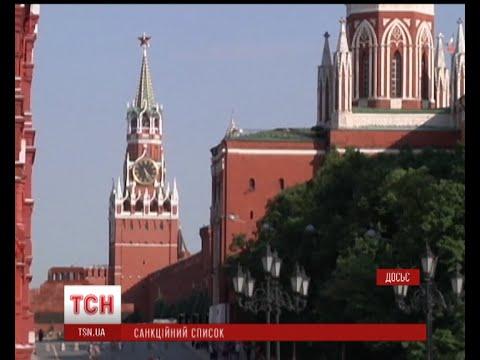 """Російський """"Газпром"""" та мотоклуб """"Нічні вовки"""" потрапили до нового санкційного списку Канади"""